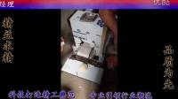 开原FY/商用包子皮机-自动式饺子皮机