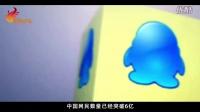 让互联网更好造福人类 杨文老师海泉欧弟王丽坤疯狂天后微微一笑很倾城
