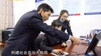 广西电视台公共频道《八桂新风采》栏目走访南宁市兴宁区朝阳食品药品监督管理所