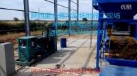 巩义市恒昌冶金建材设备厂重金属污染治理设备