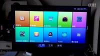TCL王牌D42A571U型4色4K蓝光超高清LED网络云智能数字激光液晶电视机操作过程(无声教程)