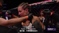 UFC205赛场上的荣誉与失落