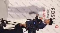 20161117 FossilQ智慧型手表上市记者会 (寶麗來國際娛樂股份有限公司)