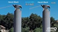运动相机:Hero4 VS Hero5图像质量锐度对比