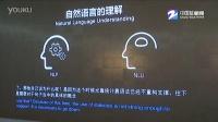 黑科技,搜狗最新的语音实时翻译技术