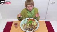 【俄罗斯佐藤_~s Monster你饿了】五种口味30个烤鸡肉罐头做成的超大份烤鸡肉丼 中字