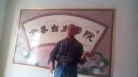 2.李全春教授自主拳内涵高深人生哲理