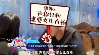 林丹刘恺威被曝出轨-优朋星娱乐第四期
