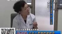 棒女郎官网总代欢欢告诉您:盆腔炎形成原因及症状