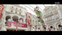 美高梅獅王爭霸-澳門國際邀請賽2016決賽花絮
