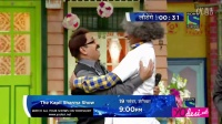 Royals™ The Kapil Sharma Show Promo 19th November 2016 Hindi Movie 2016