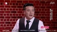 崔大笨助阵兄弟 爆笑演出片场闹剧 笑傲江湖1搞笑视频