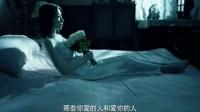 异类系列电影第二部两生妖1119定档爱奇艺