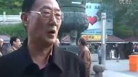 田先生视频解说健康之路