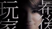 第19集 幕后玩家粤语+普通话