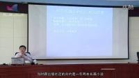 吴岩--科幻文学阅读与科学传播《一》