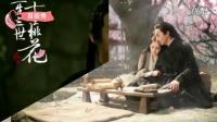 电视剧《三生三世十里桃花》精彩预告杨幂赵又廷要比杨洋刘亦菲组合受欢迎?yc0BBB