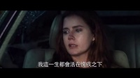 【猴姆独家】Tom Ford冲奥力作《夜行动物》首曝官方中字电视预告片!