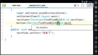 07.点击 aide开发教程 android视频开发教程 安卓应用开发