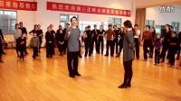 2016中国国际标准舞运动协会教师裁判培训班  牛仔
