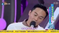 《娱乐乐翻天》20161118:张智霖袁咏仪秀恩爱 郑嘉颖献综艺首秀