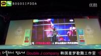 咆哮growl-EXO 韩国美女翻唱改编 环球港公演 Double J上海店 手握大几把照片百度云