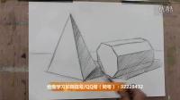 零基础学油画彩色铅笔画教程_素描教程图片正方体_简单素描教程风景画油画入门教学