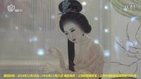 星尚频道——第十二届上海国际黄金珠宝玉石展览会盛大开幕