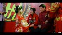 齐政张洁10月27日中式婚礼下集