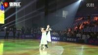 第26届全国体育舞蹈锦标赛-职业组标准舞决赛-陈丹 & 李祯妮 - 华尔兹