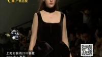 时尚中国 161119