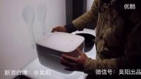 小米米家电饭煲上手评测 大米测评 吴阳出品 小白测评 科技美学