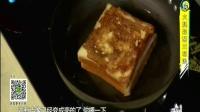 火腿奶酪三明治 食来运转 20161120