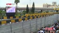 澳门格兰披治大赛车举行第五十届摩托车大赛 英国选手揽尽冠亚季军