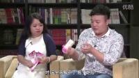 好微商节目刘燕刘君教你如何辨别粉嫩公主酒酿蛋真伪
