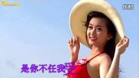 越南小姐泳装大赛视频欣赏[女人花歌曲串烧]西门踏雪