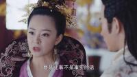 太子妃听信谗言 羞辱未央责爱子 《锦绣未央》17集精彩片段