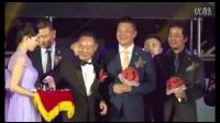 2016公司全球研讨峰会颁发奔驰轿车  杨文老师