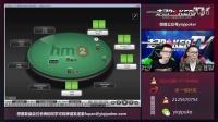【一起扑克德州扑克】叶子佳骏 PS精彩复盘(上)