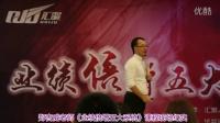 郑吉威老师《业绩倍增五大系统》总裁班现场纪实