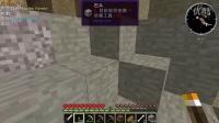 【轩逸菌】我的世界萌世界#1:蓝瘦香菇!要挖矿QAQ!