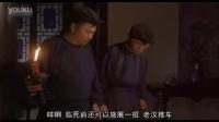 《九品芝麻官之白面包青天》当年周星驰电影被删减片段-老汉推车-隔山取火-什么姿势都有