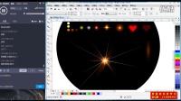平面设计教程 CDR教程 情人节海报设计图 coreldraw x7 cdr软件