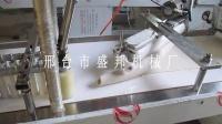 河南省市哪里有卖馒头机 切面包块机 刀切花卷机器