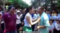 云南山歌--两个男人抢婆娘