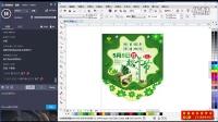 CDR教程 端午节-活动吊旗设计 平面设计教程 cdr软件 coreldraw实例教程