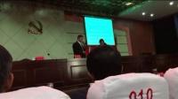 宏皓受邀为朔州市政府讲授《金融创新助力地方经济转型》