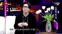 金星秀2016最新全部:我是歌手薛之谦 静距离 偶像万万碎.[SplitIt]