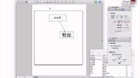 微信公众号开发_第001讲 微信介绍及各种公众号区别