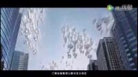 三狮国际金融官方集团宣传片